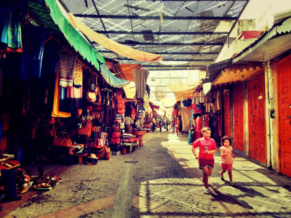 medina children running